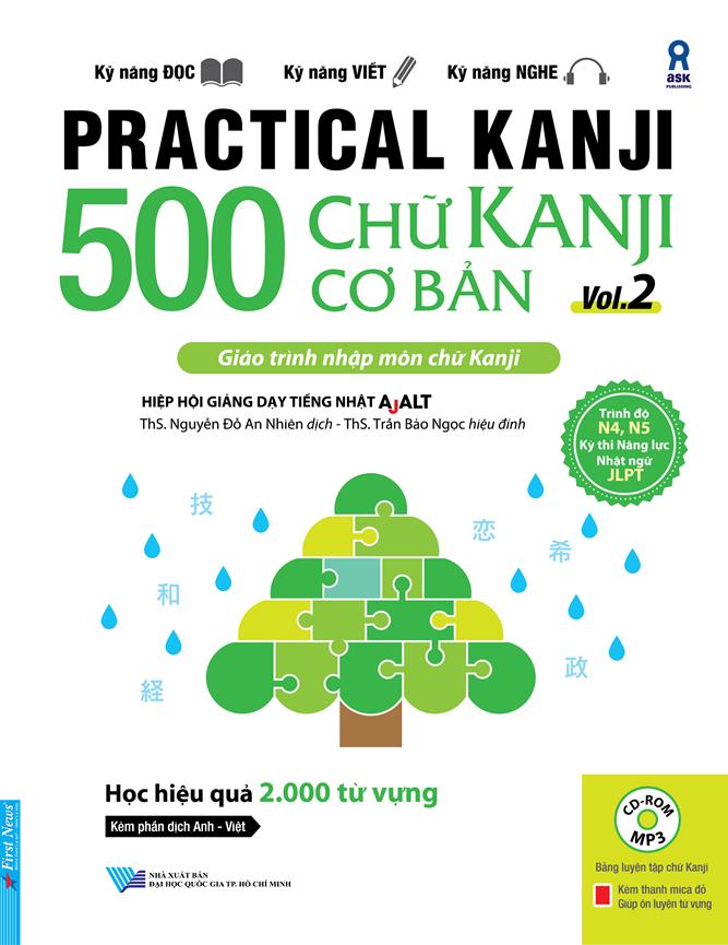 500 chữ Kanji cơ bản vol. 2