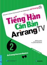 arirang-2.png