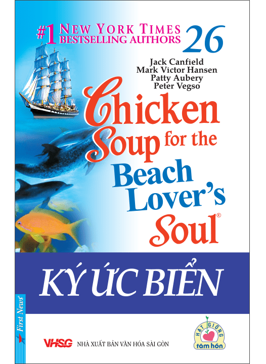 chicken-soup-for-the-soul-26.png