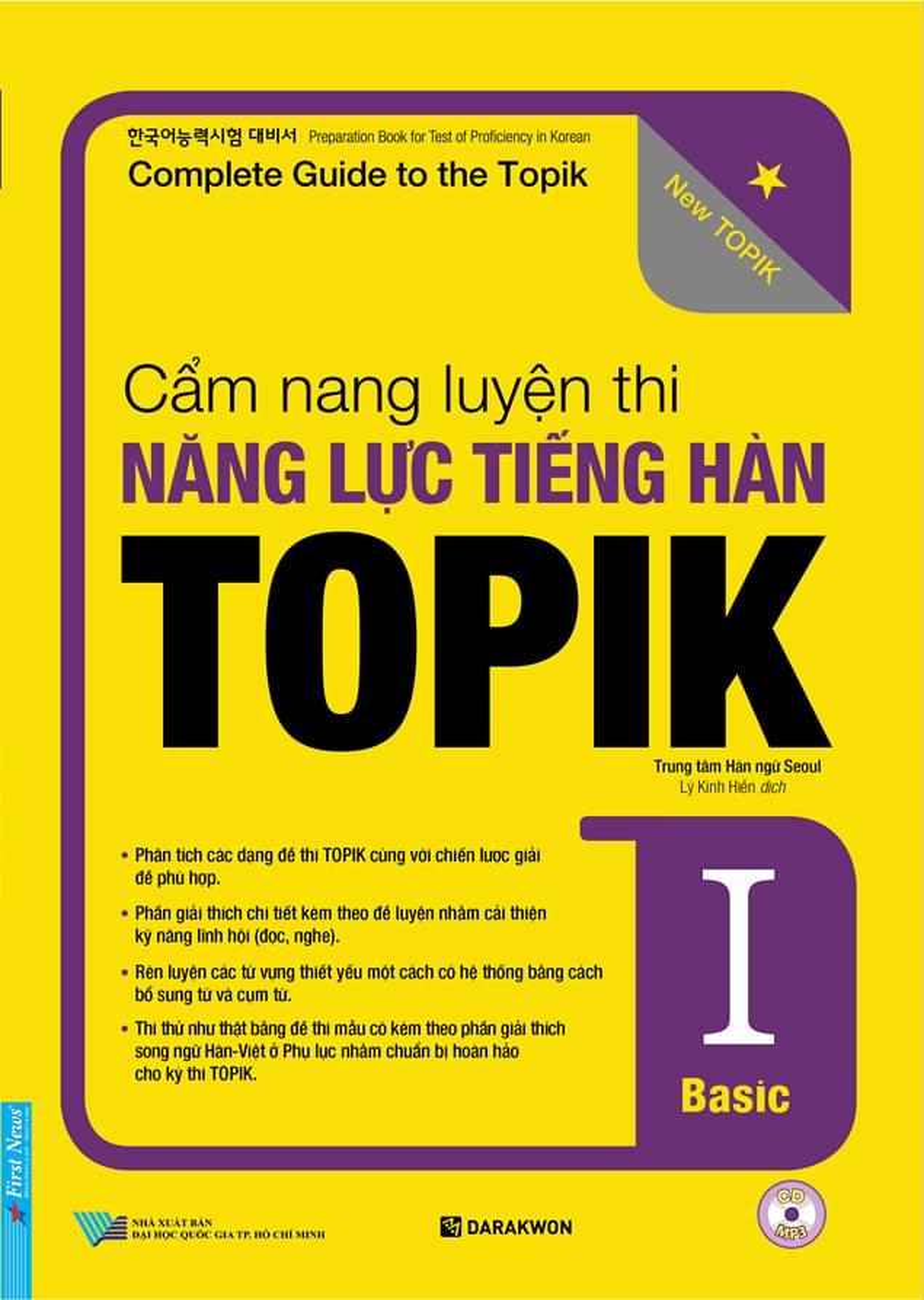 Cẩm nang luyện thi Năng lực tiếng Hàn TOPIK I