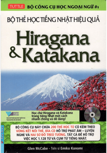 japanese-hiragana-and-katakana-flash-cards-kit.png