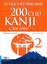 kanji2.png