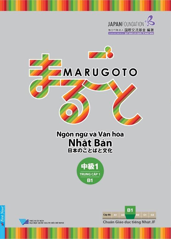 Marugoto: Ngôn ngữ và Văn hóa Nhật Bản - Trung cấp 1 B1