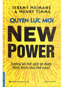 new-power.png